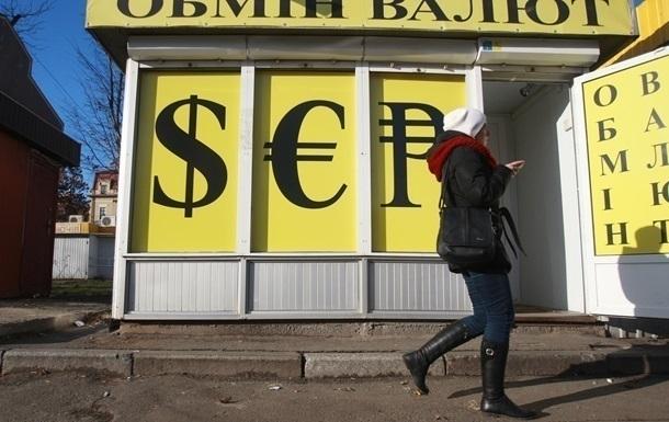 В Украине доллар и евро подорожали более, чем на 55 копеек