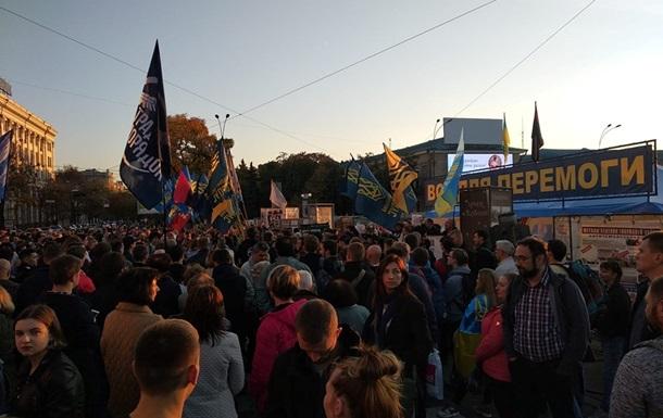 Протесты в городах Украины против  согласования