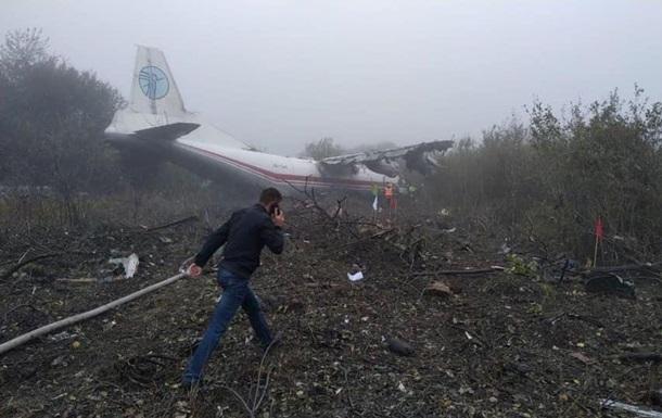 Авиоавария под Львовом, есть погибшие