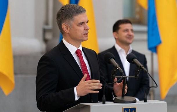Глава МИД по Донбассу: