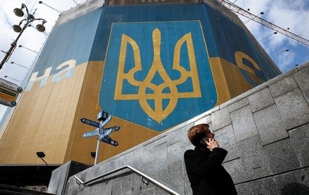 Украина в рейтинге конкурентоспособности съехала на на 85 место