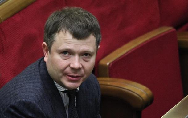 Экс-нардепа объявили в национальный розыск