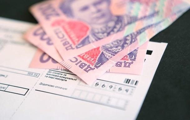 В Украине снова вырастут суммы в квитанциях на оплату ЖКХ