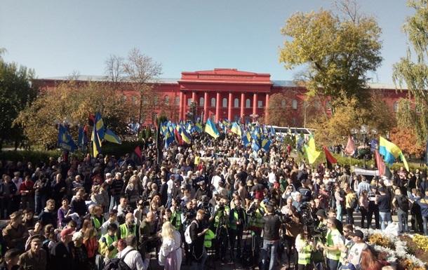 В столице проходит марш националистов