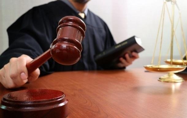 В Донецкой области бывшего сотрудника СБУ заочно приговорили к 12 годам
