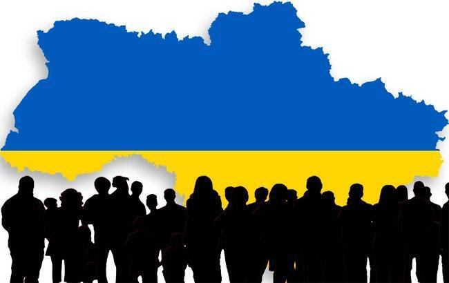 Численность наличного населения Украины  уменьшилась