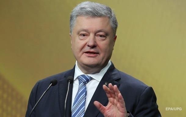 Порошенко считает задержание Гладковского фееричным шоу