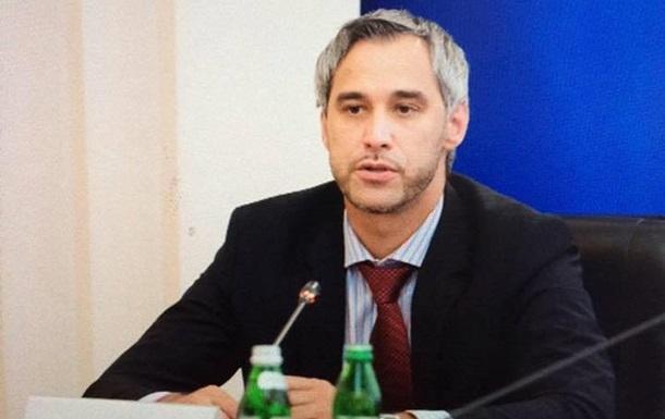 С сентября Генпрокуратура вручила около десяти подозрений экс-нардепам