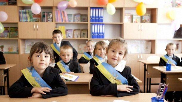 С сентября 2020 года начнется украинизация в 194 школах