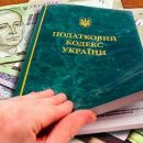 Нардеп раскритиковала новую власть за отсутствие комплексного подхода к реформам