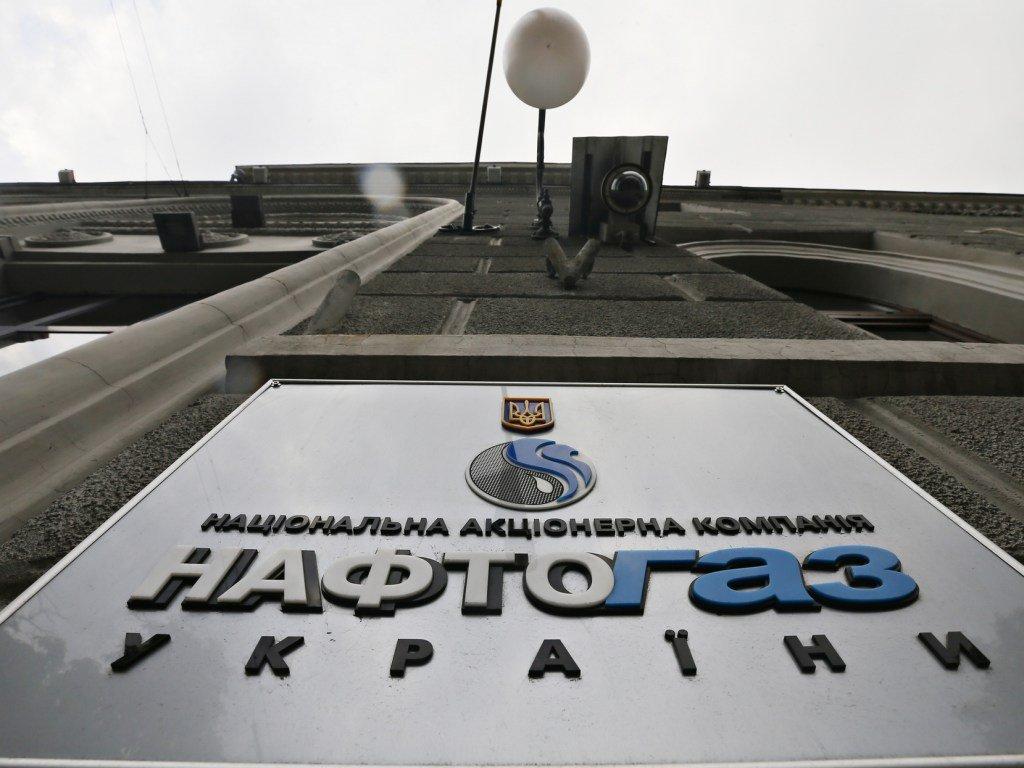 Отопление в Киеве еще рано включать - Нафтогаз