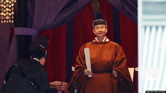 В Японии состоялась церемония по восхождению императора, при участии Президента Украины