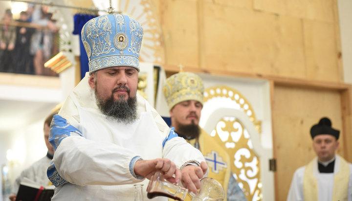 Два греческих митрополита заявили, что не признают ПЦУ