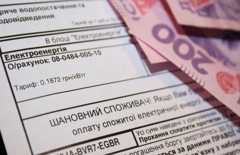Задолженность населения за коммуналку 51,1 миллиарда гривен