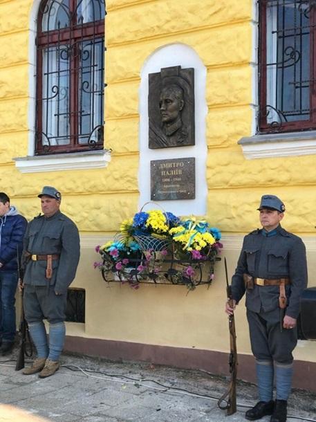 В Ивано-Франковской области открыли мемориальную доску в честь капитана из дивизии CC Галичина