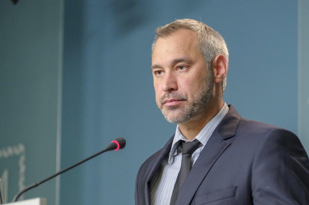 Генпрокурор заявил, что прежняя власть преследовала главу Офиса президента Андрея Богдана
