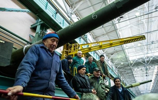 Многие  предприятия госконцерна Укроборонпром будут приватизированы