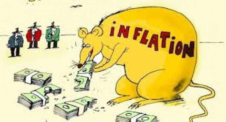 Минэкономики заявил о снижении инфляции в Украине