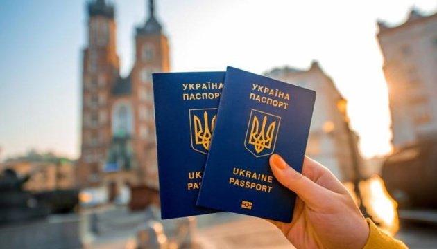 Украина получила без виз с Монголией
