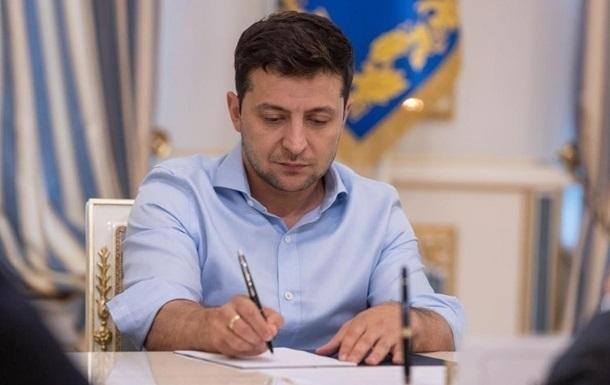 Президент Украины  подписал Закон О Государственном бюджете Украины на 2019 год