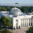 На следующей пленарной неделе парламент  рассмотрит законопроект о рынке земли