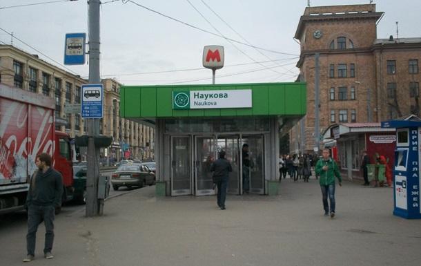 Капрал полиции в Харькове начал стрельбу в метро