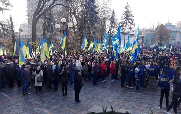Митинг аграриев под парламентом: «Нет распродаже Украины!»