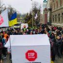 Полиция разогнала акцию протестую против главы НБУ