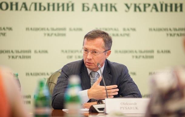 Дело о хищении 1,2 миллиарда гривен VAB Банка: экс-замглавы Нацбанка остался на свободе