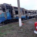 В поезде Колосовка-Николаев произошел пожар