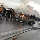 США поддерживают иранские протесты