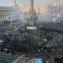 По делу Майдана в суд над