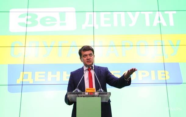Спикер Верховной Рады: расследования преступлений против Евромайдана не прекратятся
