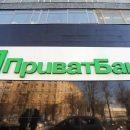 Власти Украины запретят  возвращать банки владельцам