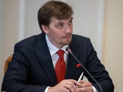 Гончарук прокомментировал заявление Зеленского вернуть долги учителям и врачам