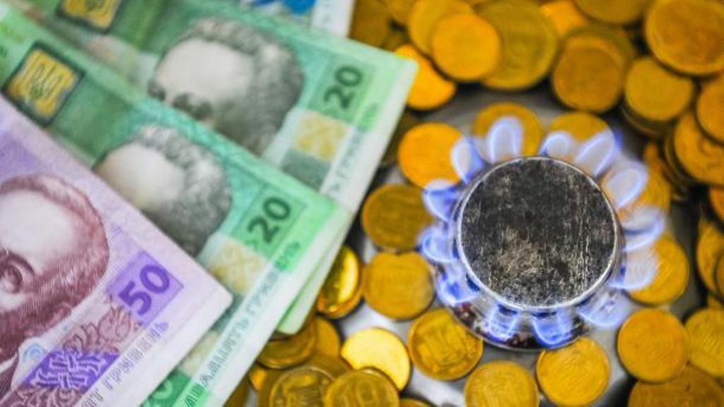 Гончарук огласил решение  решение Кабмина по цене на газ