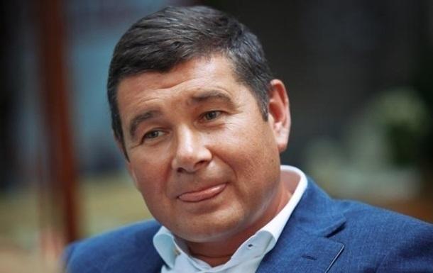 Беглый экс-депутат решил вернуться в Украину