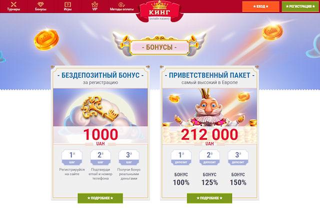 Онлайн казино - выбор избранных