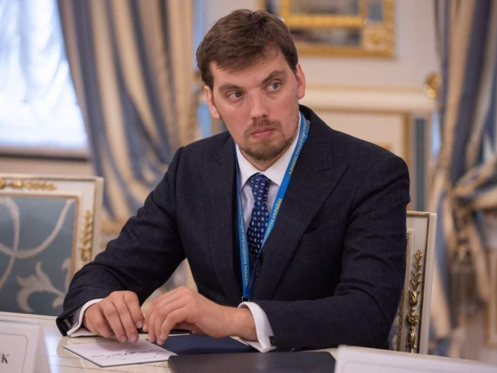 Премьер-министр Гончарук поздравил жителей Украины с памятной датой