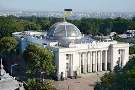 Заседание Согласительного совета Верховной Рады 2 декабря