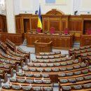 Верховная Рада приняла закон о разделении политических должностей и госслужбы