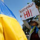 В МВД Украины предупредили о массовых акциях в центре Киева