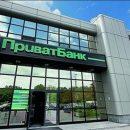 «Продать ПриватБанк»: что задумали у Владимира Зеленского