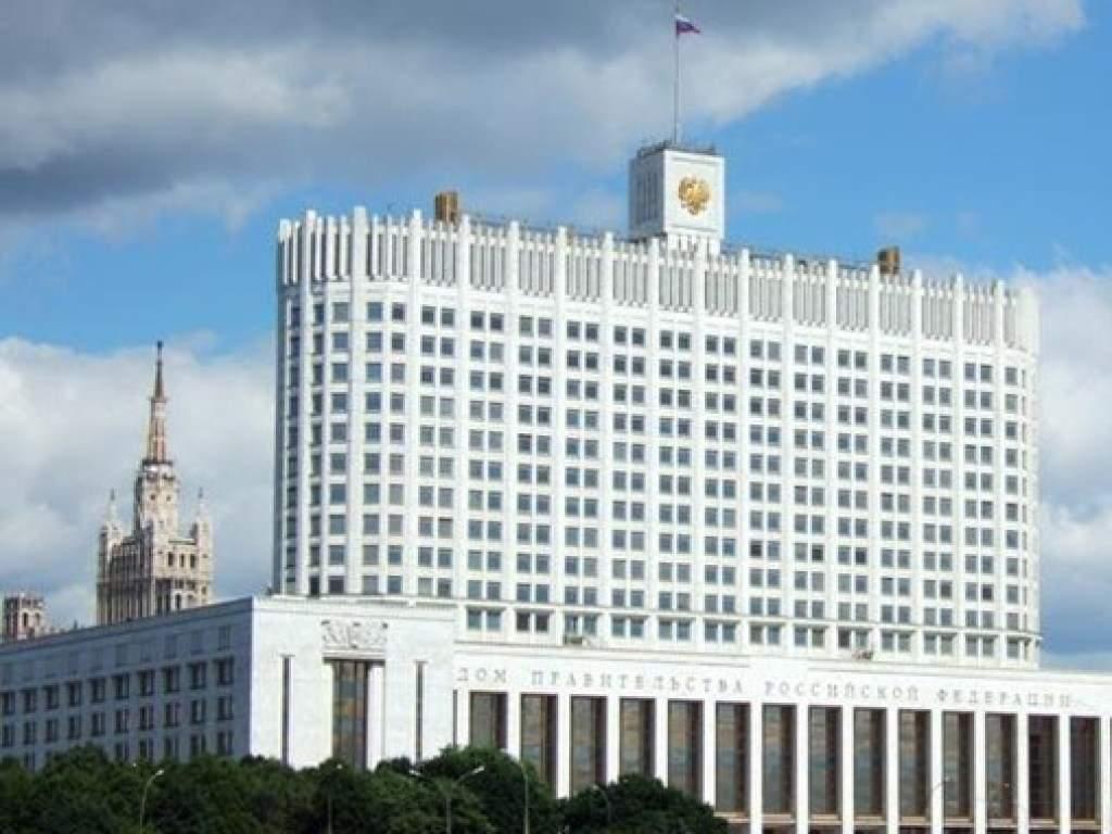 Россия расширила перечень граждан Украины, в отношении которых вводятся санкции