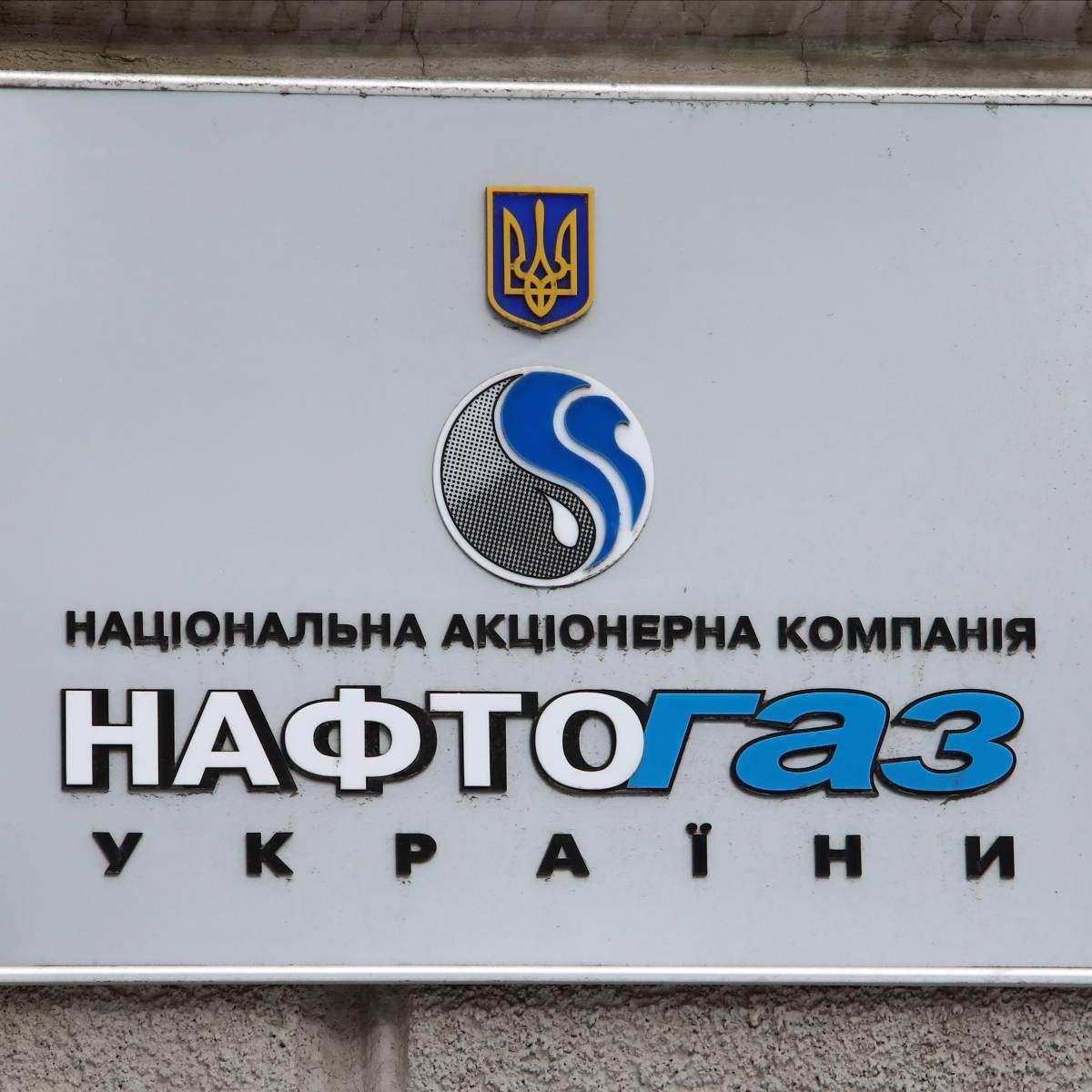 При текущих ставках на транзит украинская ГТС будет зарабатывать очень мало, - эксперт