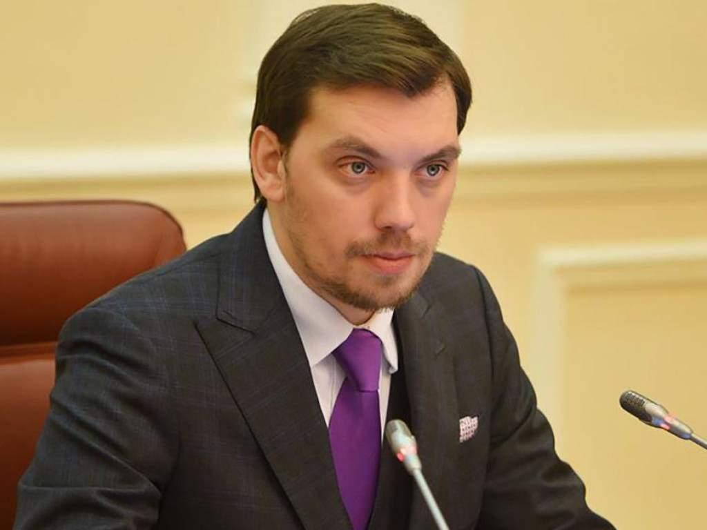 Алексей Гончарук озвучил основную задачу на 2020 год (ВИДЕО)
