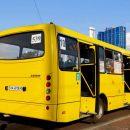 Правительство на заседании приняло решение усилить безопасность пассажироперевозок