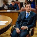 Гончарук похвастался достижениями своей команды в экономике