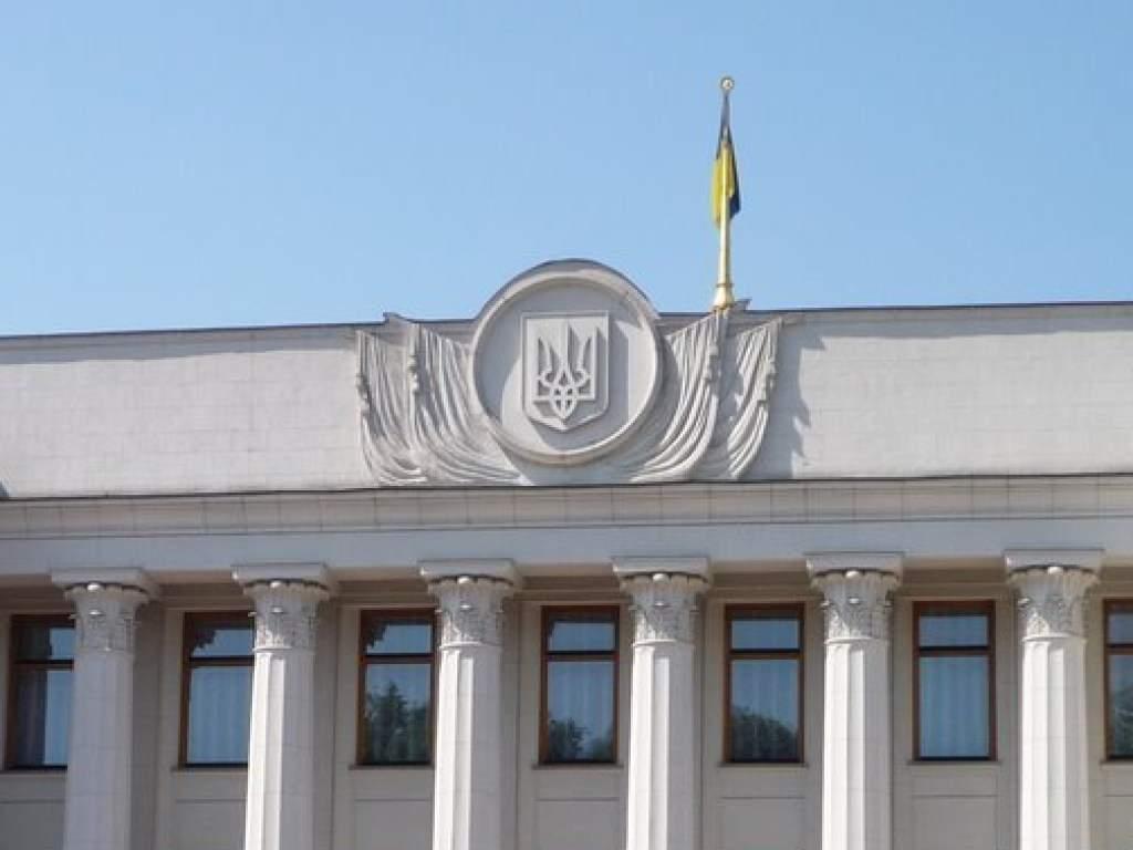 Рада Украины вместо действующего  Яременко  избрала нового главу комитета