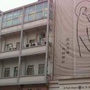 В Гонконге в медицинском центре произошел  взрыв: Пациентов срочно эвакуируют